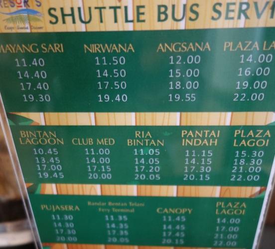 ビンタン島のシャトルバス時刻表