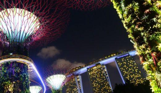 時間がなくてもここだけは!シンガポール観光の名所3選と女子にオススメ2選!