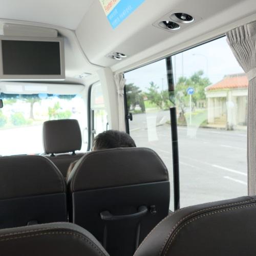 ホテルブリーズベイマリーナの送迎バスの車内
