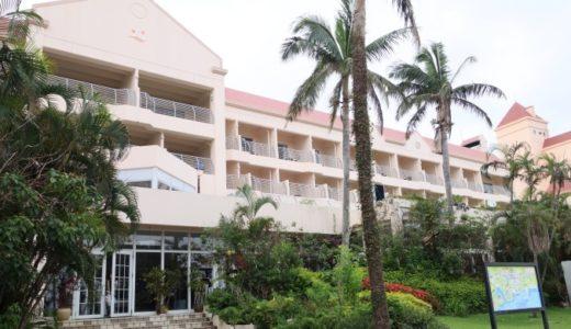 宮古島のホテルブリーズベイマリーナは、カジュアルにリゾートを満喫できるホテル!