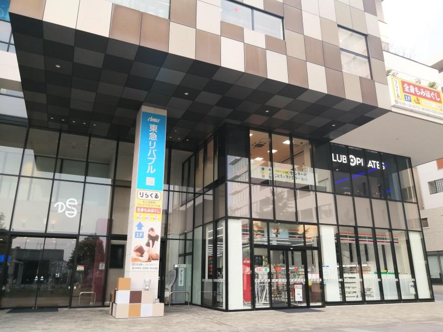 CLUB PILATES(クラブピラティス)センター北店の外観