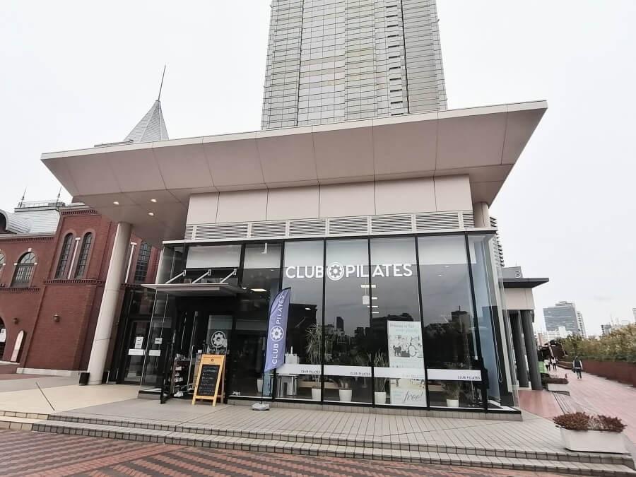CLUB PILATES(クラブピラティス)恵比寿店の外観