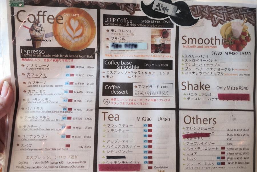 コーヒーカーサのメニュー