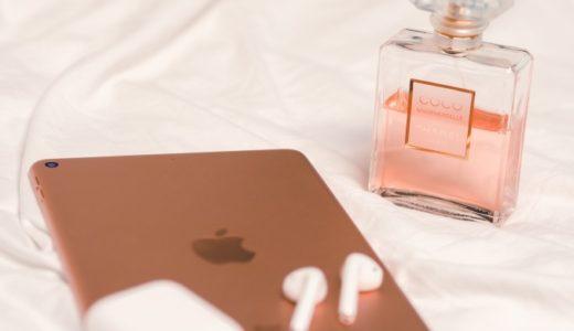 【かしこく節約】化粧品を安く買う方法!大手通販?激安サイト?どっちを使う?