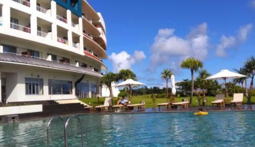 サイプレスリゾートは久米島の夕日と旬食材が楽しめる都市型リゾートホテル!