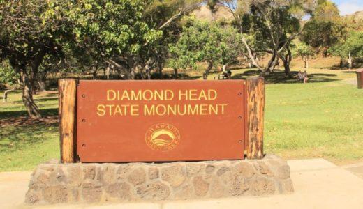 ダイヤモンドヘッドへの行き方