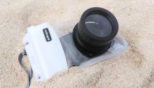dicapac(ディカパック)はいつものデジカメが水中カメラになる便利グッズ!