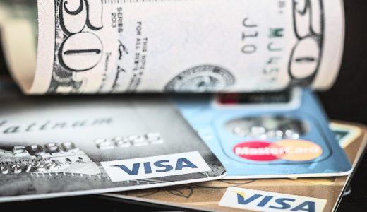 ハワイで両替とキャッシングはどっちが得?カードの種類と条件によって違う話。