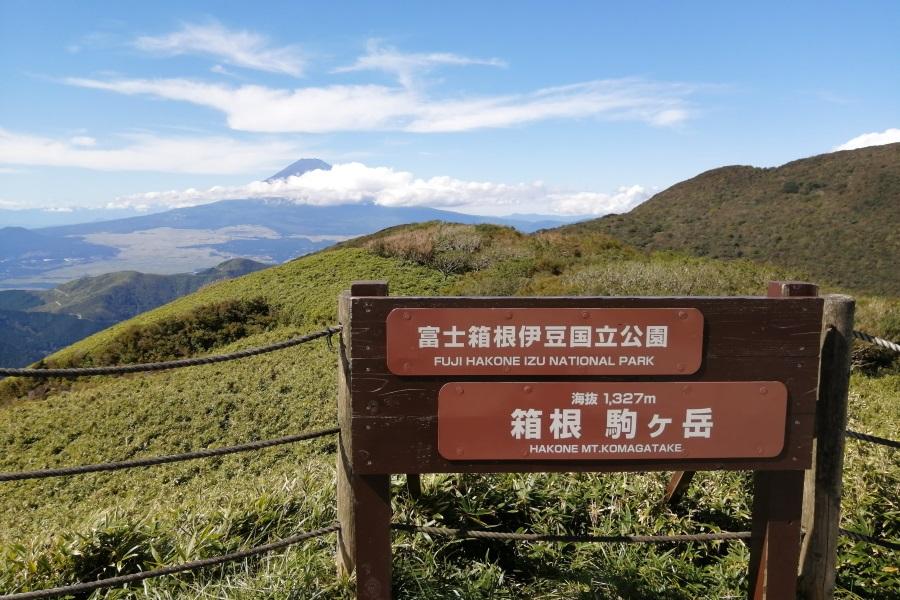 箱根駒ヶ岳からの眺め