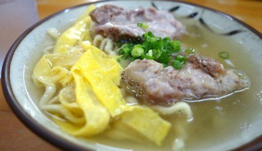 「浜屋そば」は沖縄県北谷町にある、毎日でも通いたくなる沖縄そば屋!