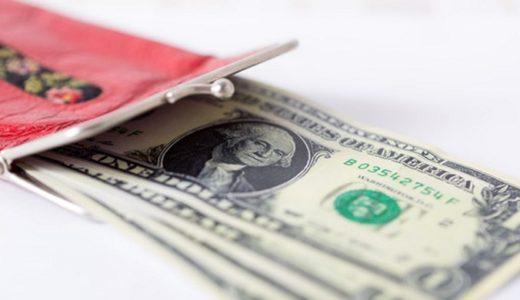 ハワイ旅行に現金はいくら必要?心配性なわたしが具体的に徹底解説!