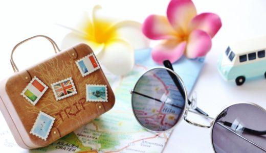 海外旅行の持ち物リストと機内持込・スーツケースに荷物を入れるときの知恵【ハワイ編】