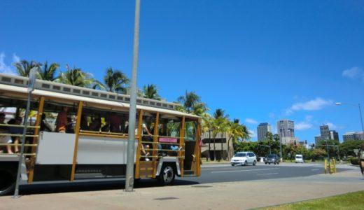 ハワイ・オアフ島で走っているトロリーに無料または割引で乗る方法!