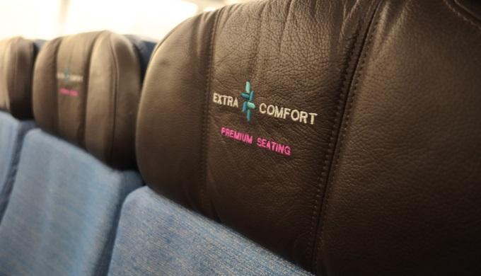 ハワイアン航空のエクストラコンフォート席