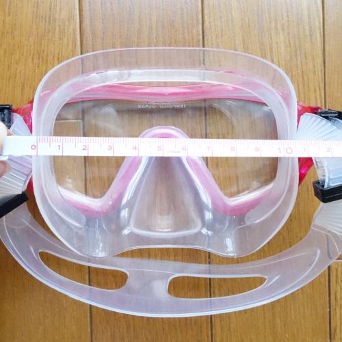 HeleiWaho(ヘレイワホ)のマスクの横の長さ