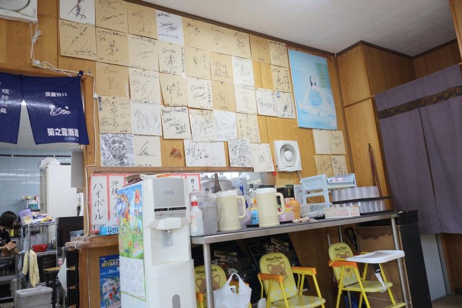 ひろちゃん食堂に飾ってあるサイン色紙