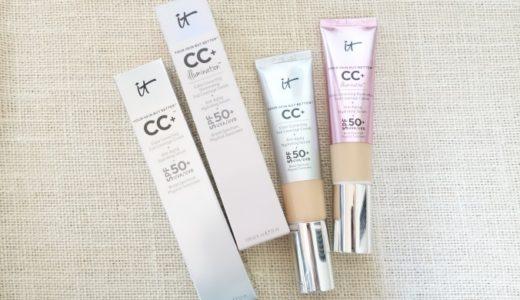 【時短美肌!】It Cosmetics(イットコスメティクス)CCクリームの感想と色の選び方!