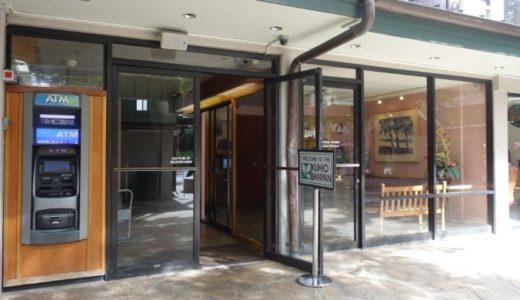 クヒオバニヤンクラブは短期滞在におすすめのワイキキの格安ホテル!