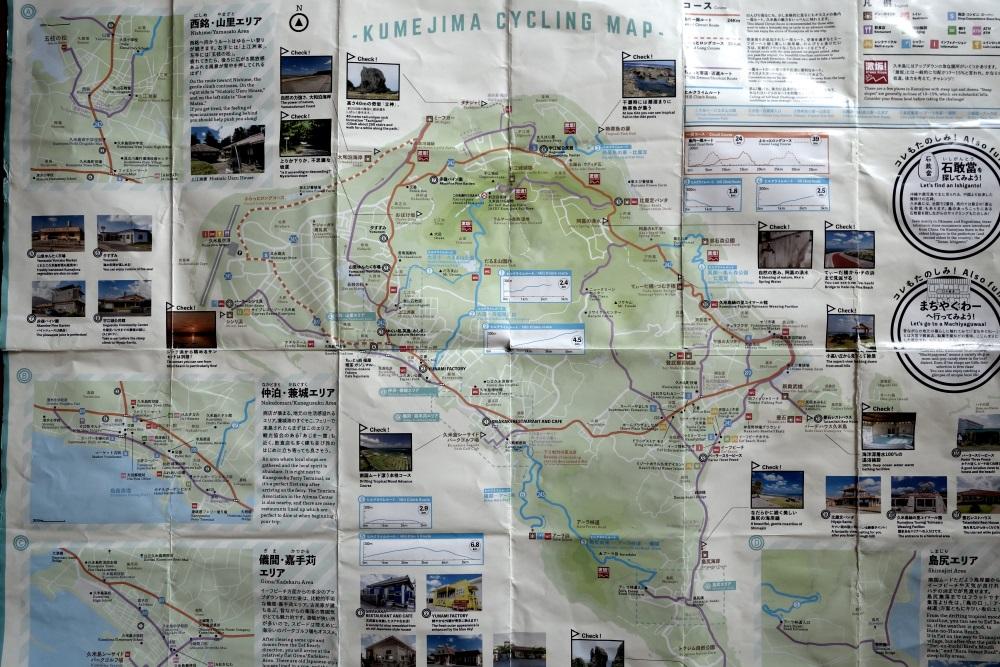 久米島のサイクリングマップ