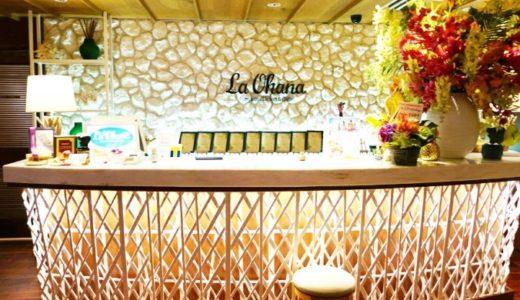 ラ・オハナ@本牧はハワイアンメニューを気軽に楽しめるレストラン!