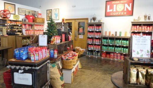 ライオンコーヒーの工場はお土産も買える観光穴場スポット!おすすめの種類は?