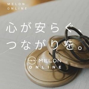 オンラインヨガMELON
