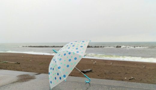 宮古島で雨の日でも楽しめる観光スポット3選!パワースポットやグルメを紹介!
