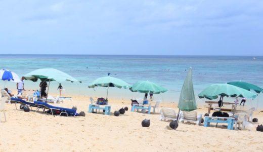 宮古島で海水浴!安心して快適に楽しめるおすすめビーチ4つを厳選!