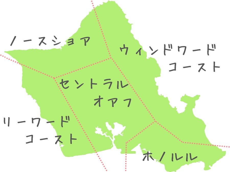 オアフ島の観光マップ