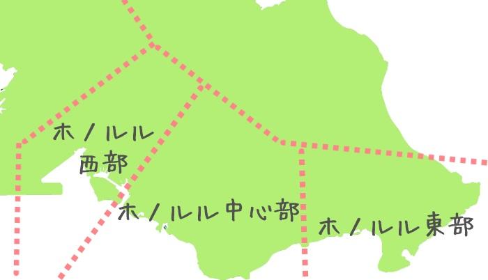 オアフ島ホノルルの観光マップ
