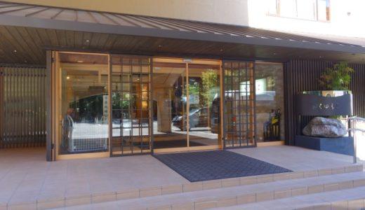 ホテルおくゆもと宿泊レビュー!リーズナブルに箱根の魅力を堪能してきました!