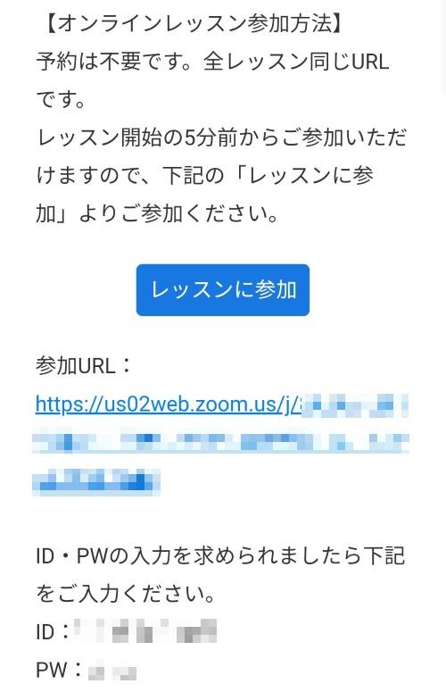 OluluのオンラインヨガのZoomのURL