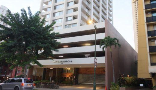 アクア・パシフィックモナークはコスパ抜群なワイキキのホテルコンド!
