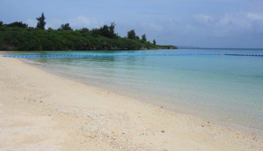 パイナガマビーチは市街地からアクセス良!のんびり&海水浴したいビーチ!