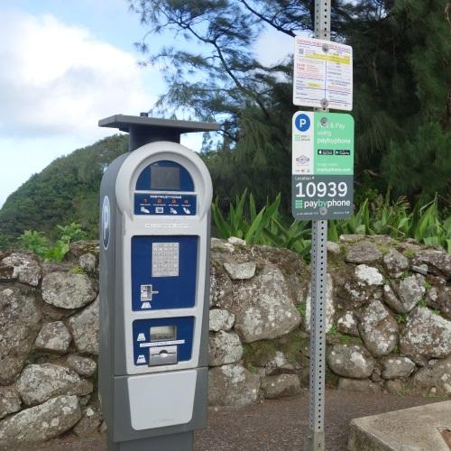 ヌウアヌ・パリ展望台の駐車場の支払い機