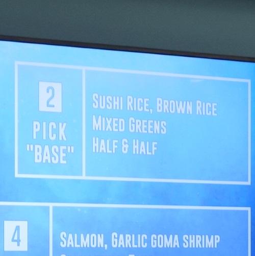 注文の頼み方「お米の種類」