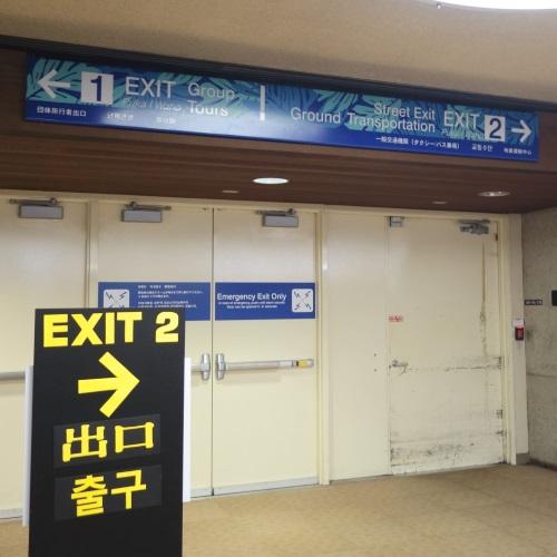 ホノルル空港の出口