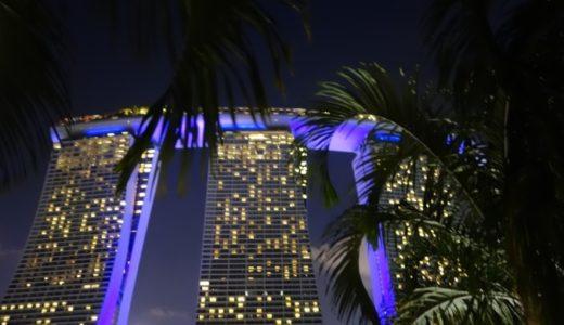 ビンタン島&シンガポール2ヵ国周遊旅行記!シンガポール観光を1日で効率よくまわる!