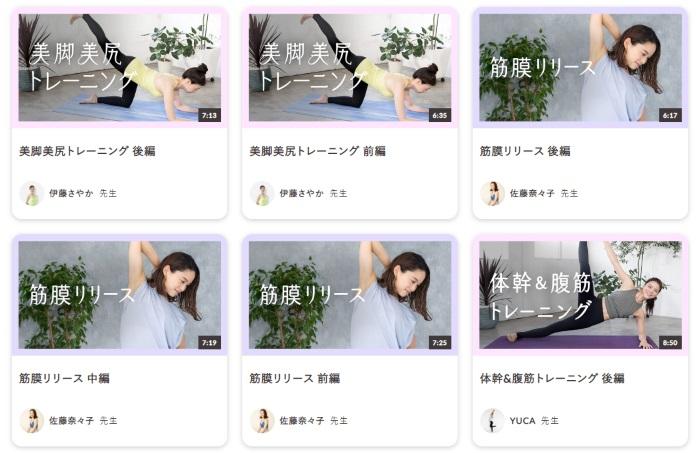 SOELU(ソエル)のビデオレッスン一覧