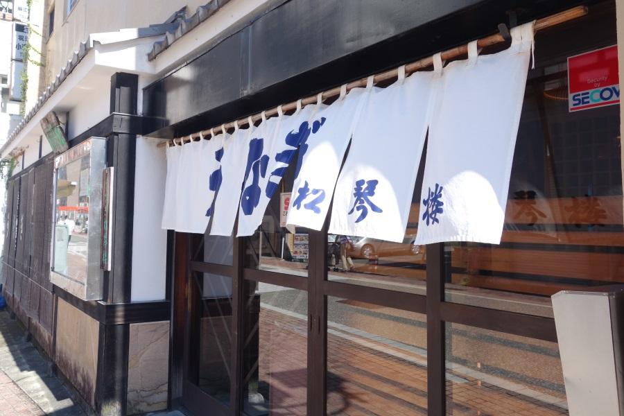 松琴楼の外観正面写真