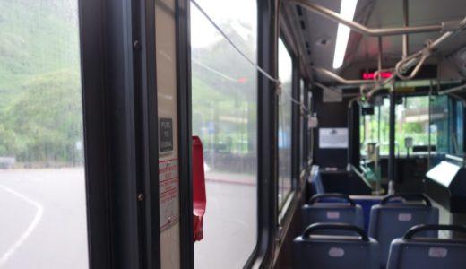 ザ・バスの22番と23番