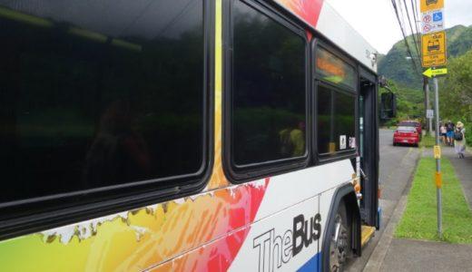 ハワイのザ バス、バス停・乗り方・降り方・運賃をわかりやすく解説!