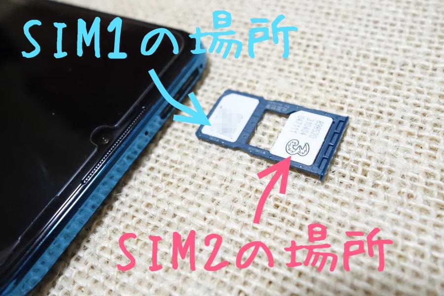 ハワイやアメリカで使える格安SIMカードを入れたところ