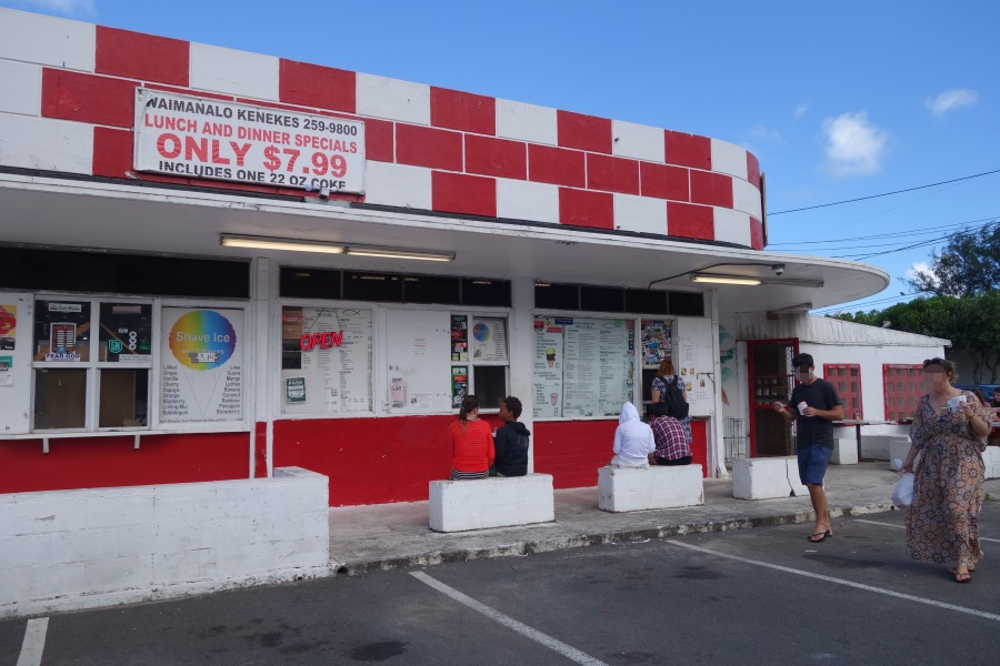 ワイマナロビーチ近くのランチ店