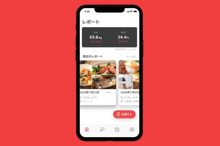 W/Fitness(ウィズフィットネス)のスマホアプリ