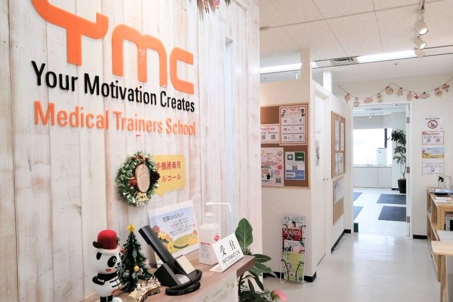 YMCヨガインストラクター養成スクールの全体の雰囲気