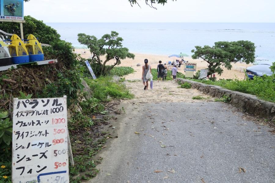 吉野海岸の入り口