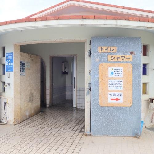 吉野海岸のトイレ