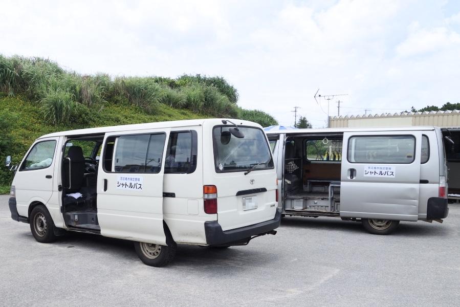 吉野海岸の送迎バス
