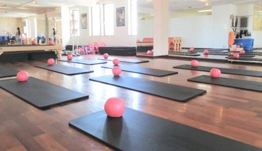 zen placeに行った感想!人生の質を高めたい人のためのヨガ・ピラティススタジオ!